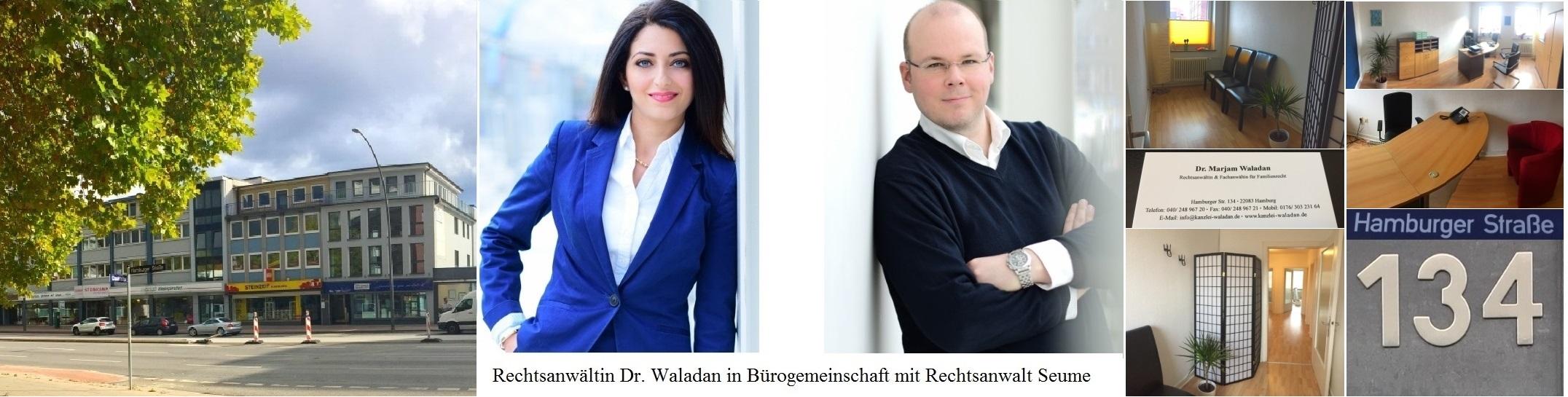 Fachanwaltskanzlei Dr Waladan Für Familienrecht Und Scheidung Hamburg
